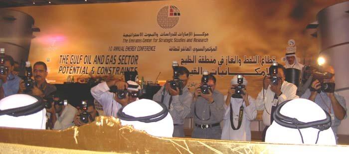 Abu Dhabi Conf